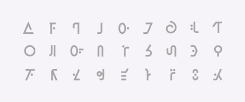 blockwick_2_glyphs_4